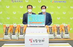 한국동서발전(주)당진발전본부, 추석맞이 나눔활동 펼쳐