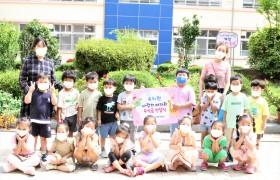 계성초등학교 병설유치원, 사랑의 후원금 전달