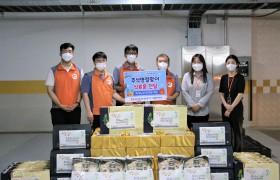 한국전력공사 당진지사,  추석 명절 맞이 식료품 전달