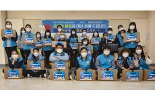당진시장애인복지관, 장애인의 날 기념 행사 개최